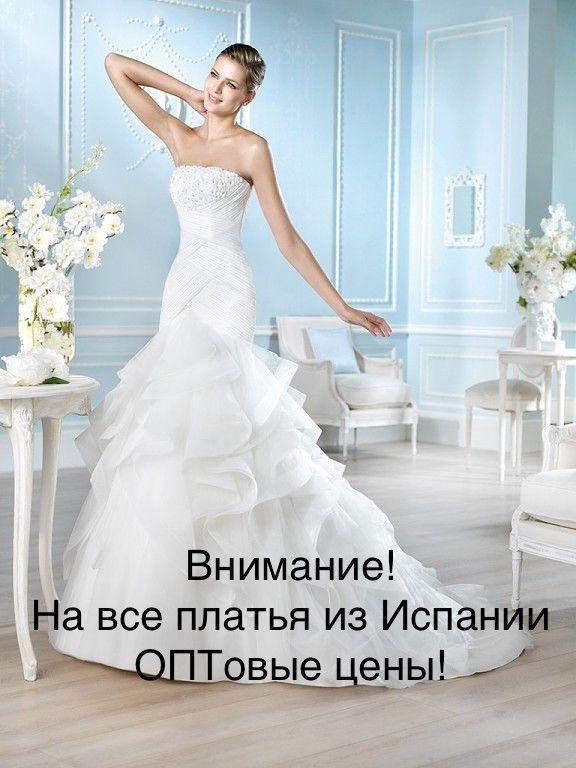 купить свадебное платье в донецке днр