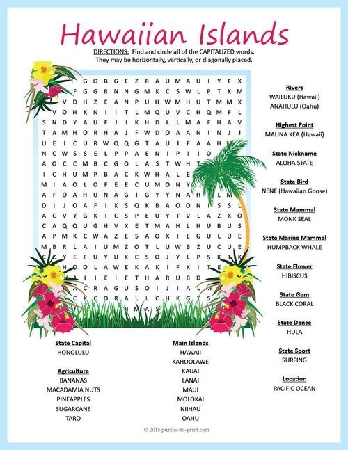 Delve into the splendors of the 50th state with this super fun Hawaiian Islands word search puzzle. We've included a lot of information about Hawaii and organized the words, so students will be learning as they search.