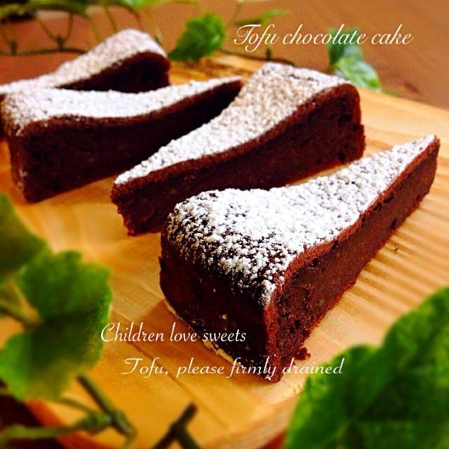 あっちゃんさんの料理 バレない 豆腐のチョコレートケーキ 簡単デザート チョコレートケーキ スイーツ レシピ