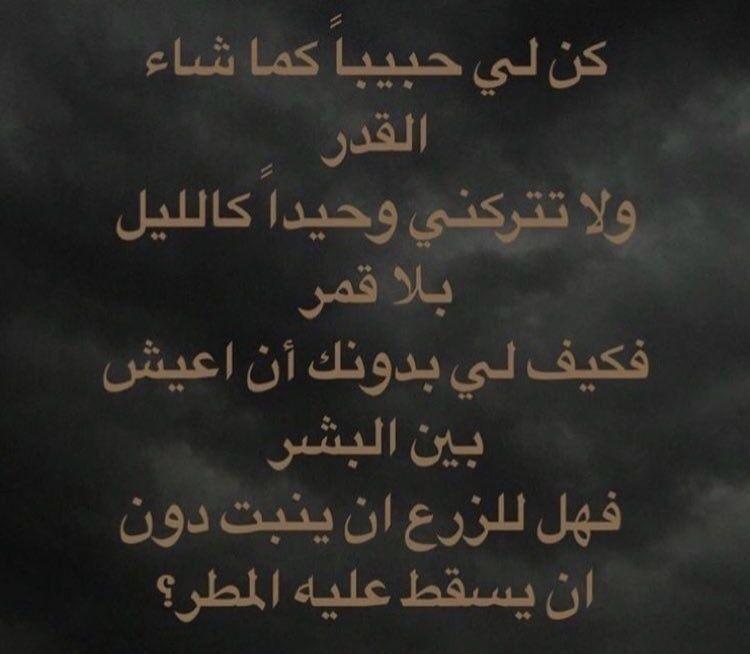 و لا ت تر كني Quran Quotes Inspirational Quran Quotes Shadow Photos