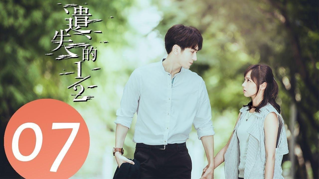 المسلسل الصيني النصف المفقود مترجم عربي الحلقة 7 Couple Photos Scenes Movie Posters