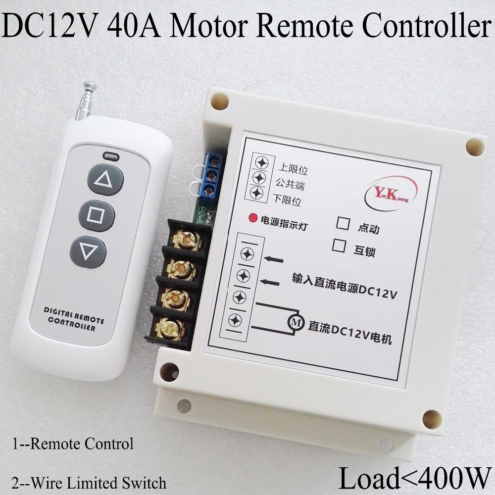 High Power 12v Dc 40a 400w Motor Wireless Remote Control Switch Roller Shutter Door Electric Curtain Remote Forwar Roller Shutters Shutter Doors Remote Control