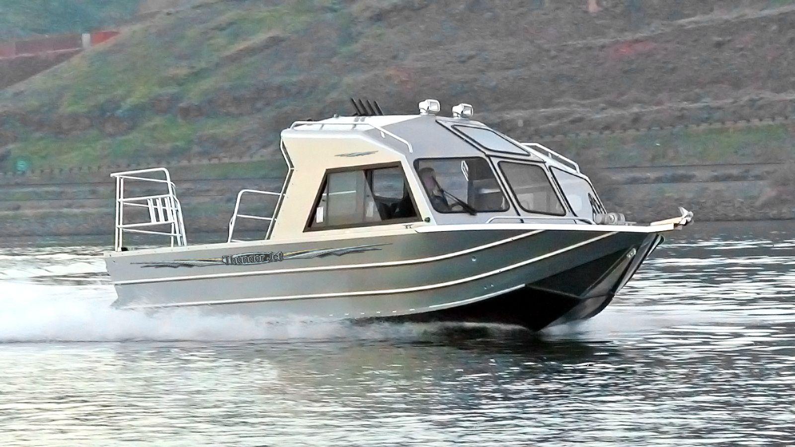 Maxim Classic | Aluminum Boat Manufacturer - Thunder Jet | Diamond