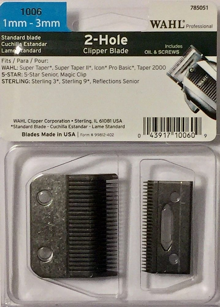 WAHL PROFESSIONAL 2 HOLE CLIPPER BLADE  #1006 UPC, 043917100609 # 7855051 USA  #wahl