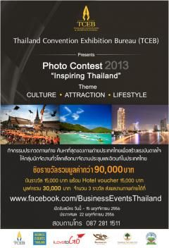 TCEB Photo Contest 2013