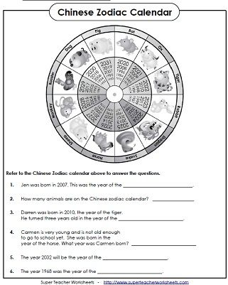 Chinese New Year Worksheets Holiday Worksheets Chinese New Year Holiday Chinese Holidays