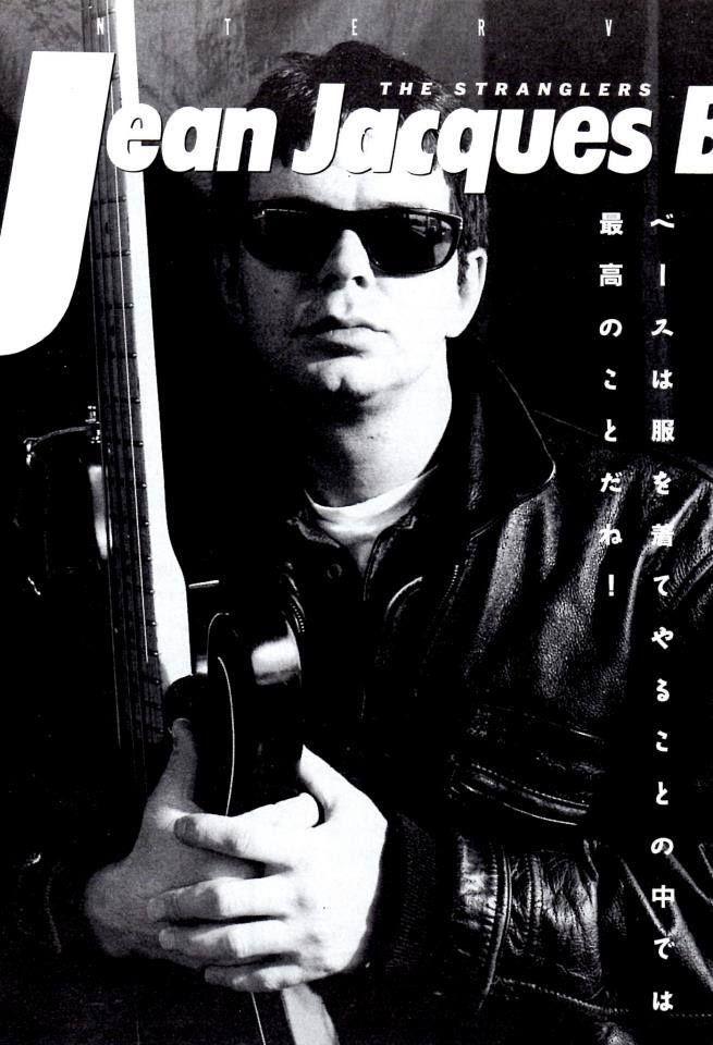 JJ Japanese Magazine.