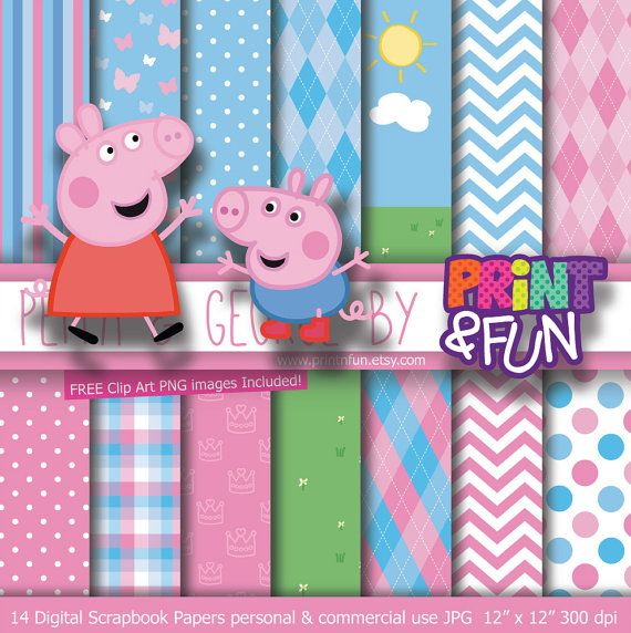 baby shower digital paper clip backgrounds chevron