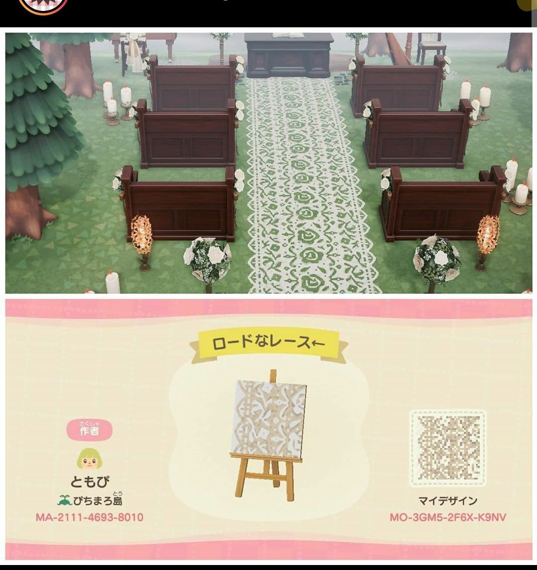 Acnh Designs On Twitter In 2020 Animal Crossing Qr Animal Crossing 3ds Animal Crossing