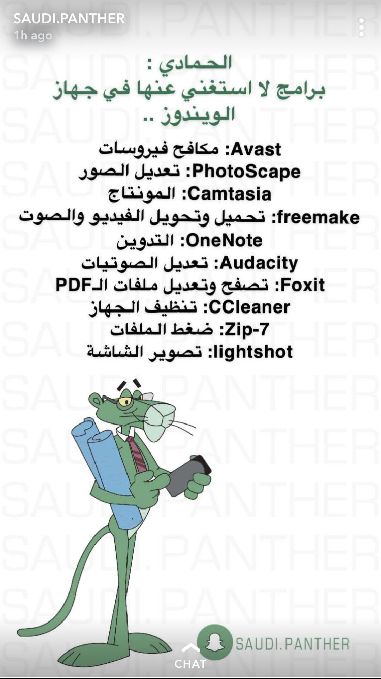 Pin By Re0o0ry ه م س ات ع اب ر ة On Informations معلومات Programming Apps Learning Websites Learning Apps