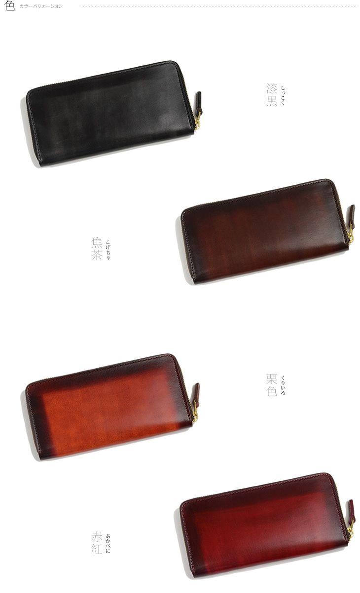 09dfb4f90530 ... した、コの字ファスナー長財布。マチ付きで大きく開く、見やすい使いやすい本革財布、メンズにもレディースにも サイフ さいふ:ベルトラボ-beltlab-  ベルト専門店