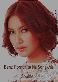 Mon Jun Tra تقرير الدراما التايلاندية الرائعة سحر القمر Elmoslsal Songkhla Movie Posters Movies