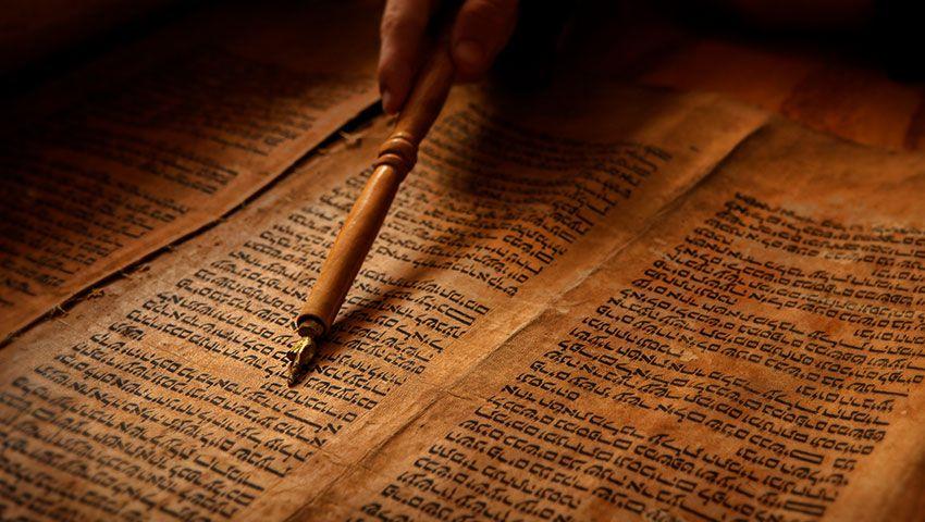 Jesus References To Old Testament Scriptures Learn Hebrew Jews For Jesus Old Testament