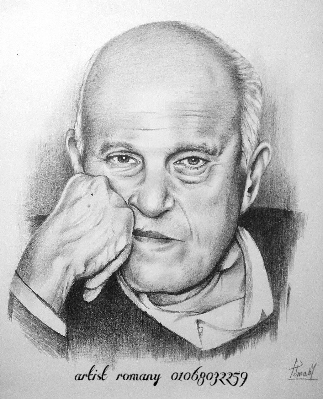 رسم وجه بالرصاص Art Male Sketch Male