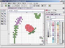 Free Cross Stitch Patterns: KG Chart - Free Design Software