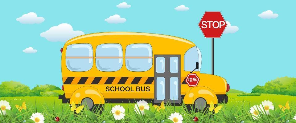 كرتون باص المدرسة العشب راية الخلفية لطيف Cartoon School Bus Cute Banners School Bus