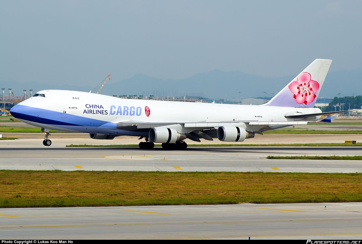 China Airlines Cargo / B747409F / GuangzouBiyan Airport