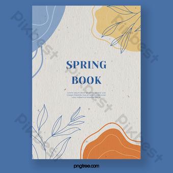 تصميم غلاف كتاب هندسي مجردة مع عناصر الربيع Psd تحميل مجاني Pikbest In 2020 Book Cover Design Template Book Cover Design Book Cover Template