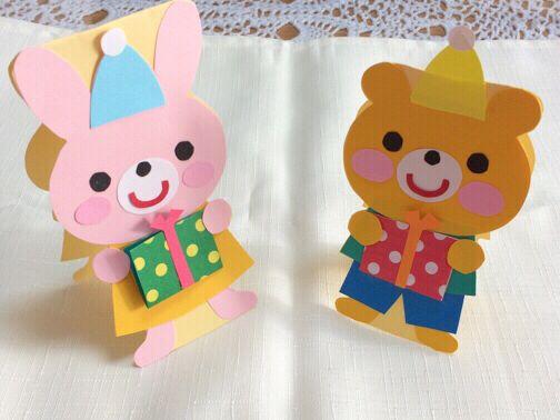 プレゼントどうぞカード 壁面飾り 保育園 幼稚園 誕生日 Set 誕生カード 誕生日表 カード 手作り