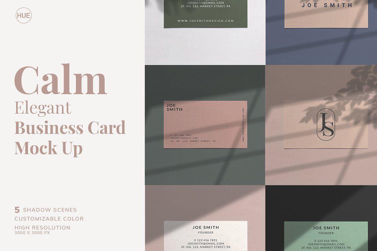 Download Chai Tea Bag Sealed Bag Mockup Sponsored Affiliate Template Mockup Sealed Stylish Business Card Mock Up Business Card Set Elegant Business Cards