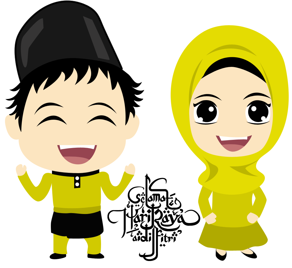 selamat hari raya vector - Carian Google | muslim ...