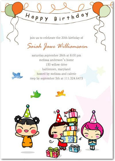 Cartoon Best Friends Birthday Invitation Card HPBP112