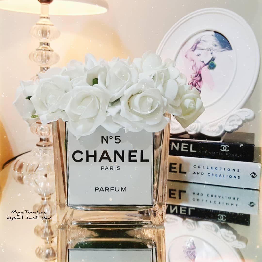 طلب عميلتي فازا شانيل كبيرة جدا مع الورد ربي يهنيها ويسعدها Creation Chanel Paris Magi