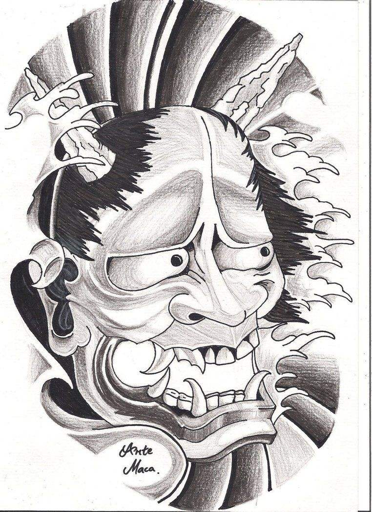 Orig Artist Unknown He S A Brainiac Brainiac Japanese Mask Tattoo Japan Tattoo Design Japanese Demon Tattoo