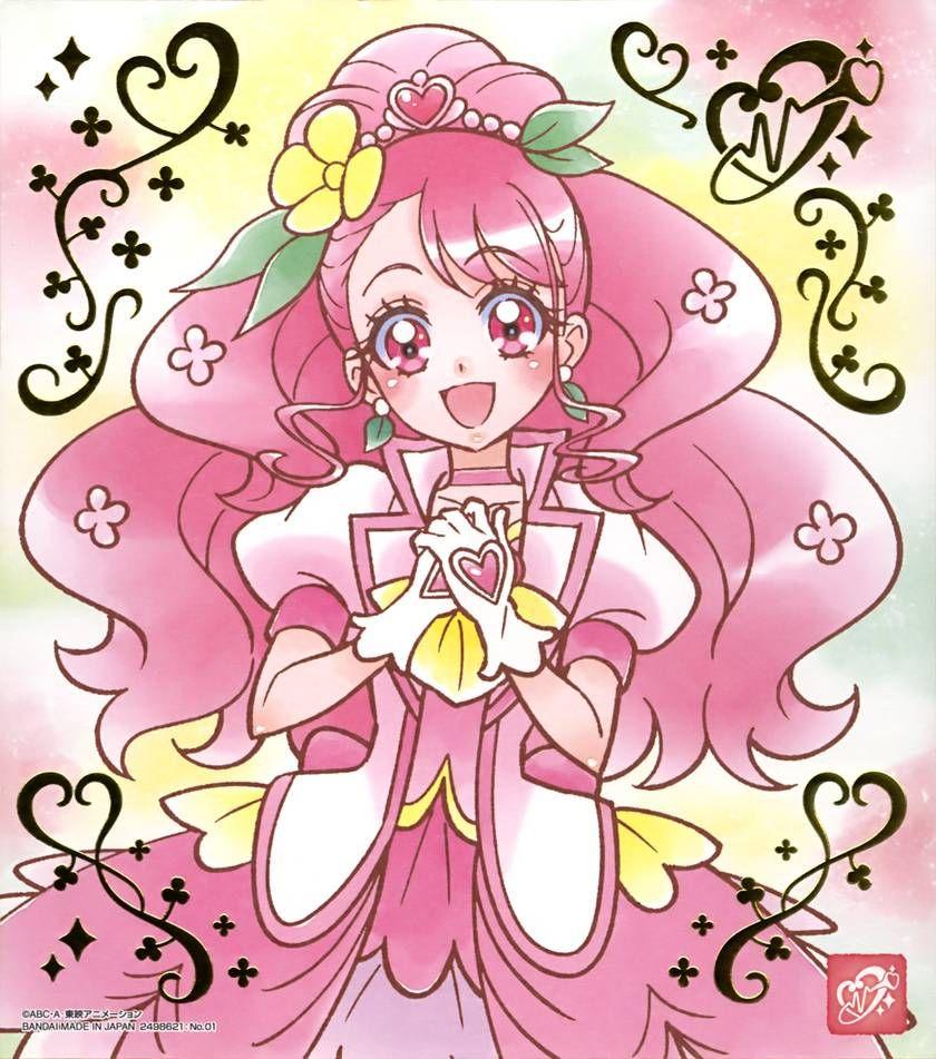 Healin' Good Precure Precure in 2020 Magical girl anime