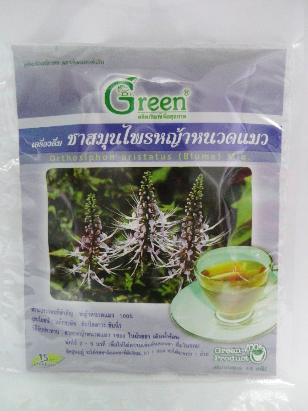 Dr.Green : Orthosiphon aristatus (Blume) Herbal Tea 100% ...
