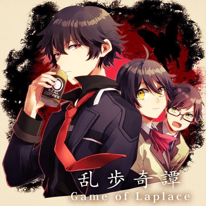 Ranpo Kitan: Game of Laplace (Anime, Terror, Misterio)