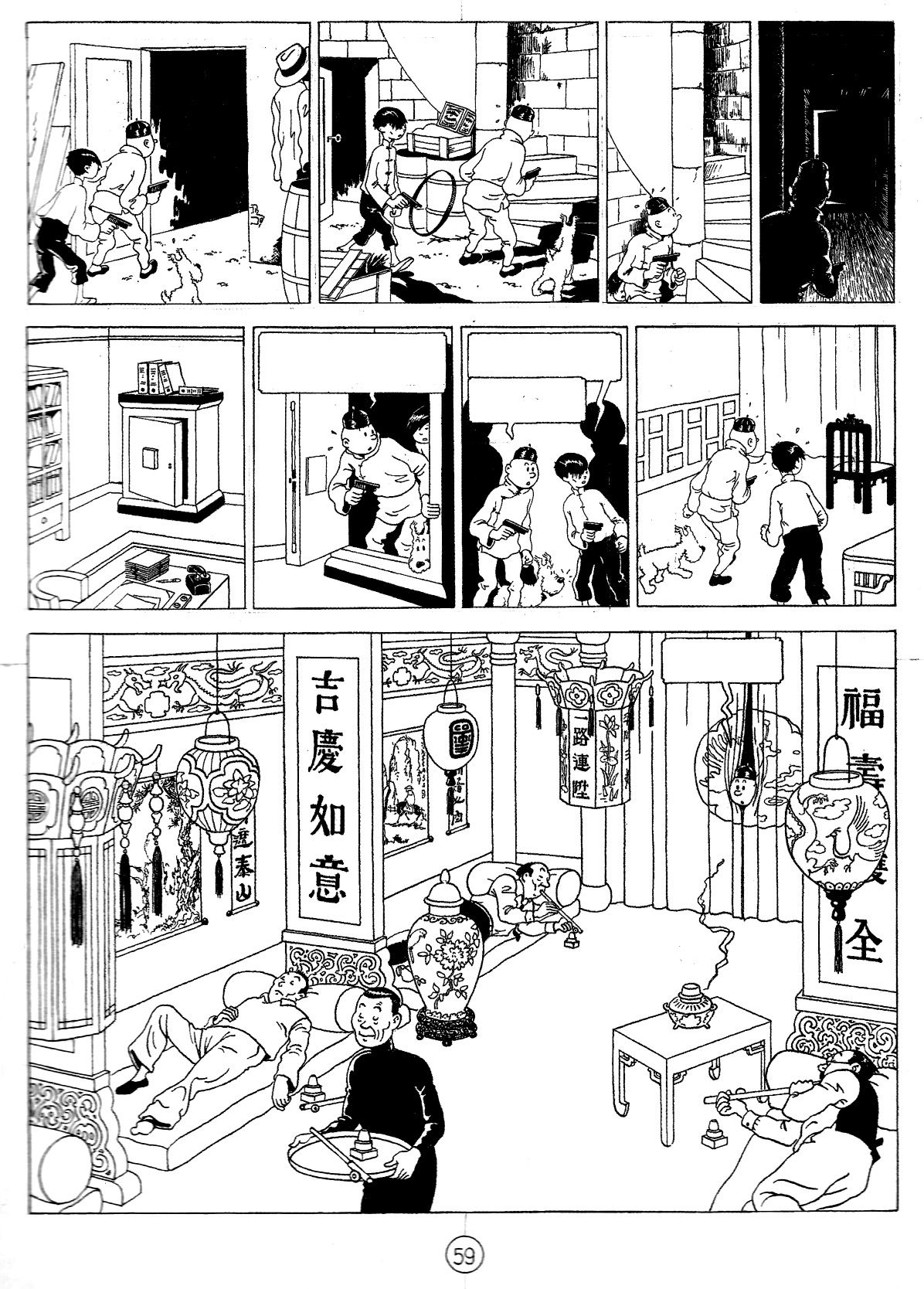 Tintin is running with his dog Snowy coloring page | Free ... | 1668x1196