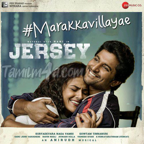 Download iTunes M4A Original Tamil itunes mp3 320kbps