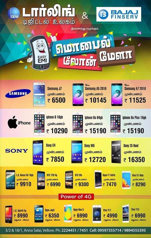 Biggest Mobile Loan Mela at Darling Retail along with Bajaj