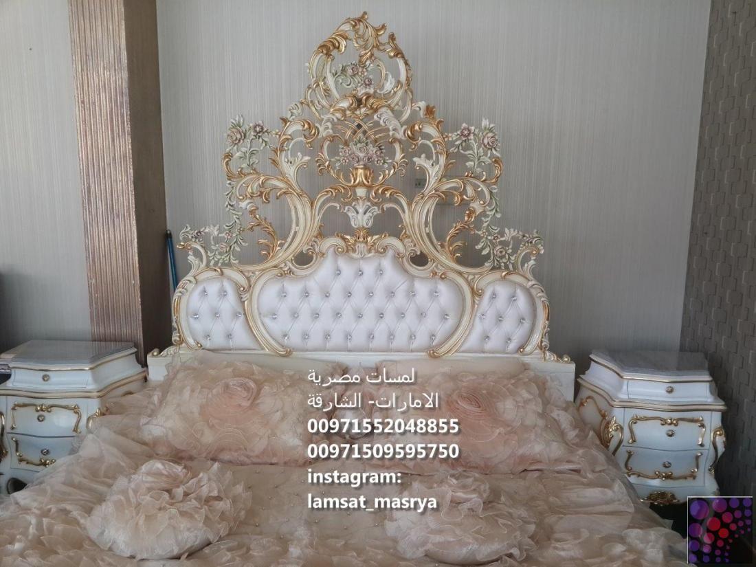 كارفايا غرف نوم حفر يدوى Hotel Decor Furniture Home Decor