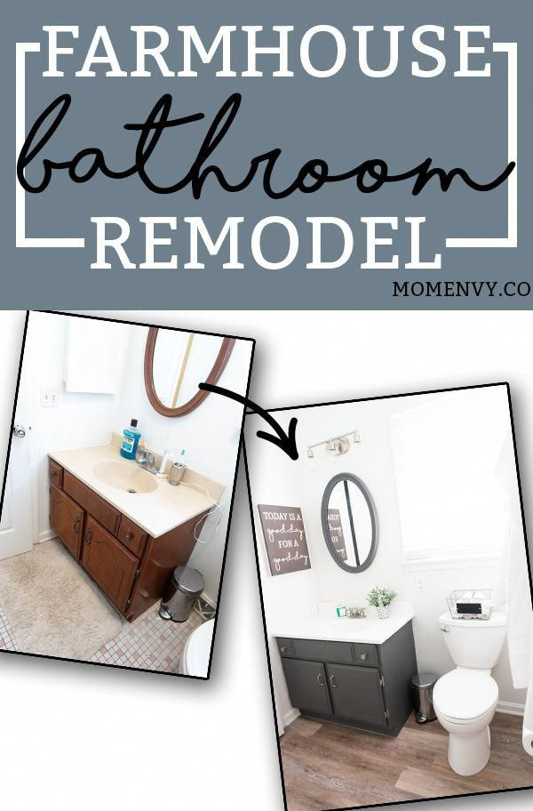 DIY Bathroom Remodel - Check out our DIY bathroom remodel reveal to see how we turned our pink 80's bathroom to a modern farmhouse bathroom for the One Room Challenge. See how we were able to DIY everything ourselves to give our bathroom a completely fresh and clean, farmhouse look.  #oneroomchallenge #diy #diyprojects #bathroom #bathroomremodel #farmhousestyle via @momenvy #bathroomdiydecor