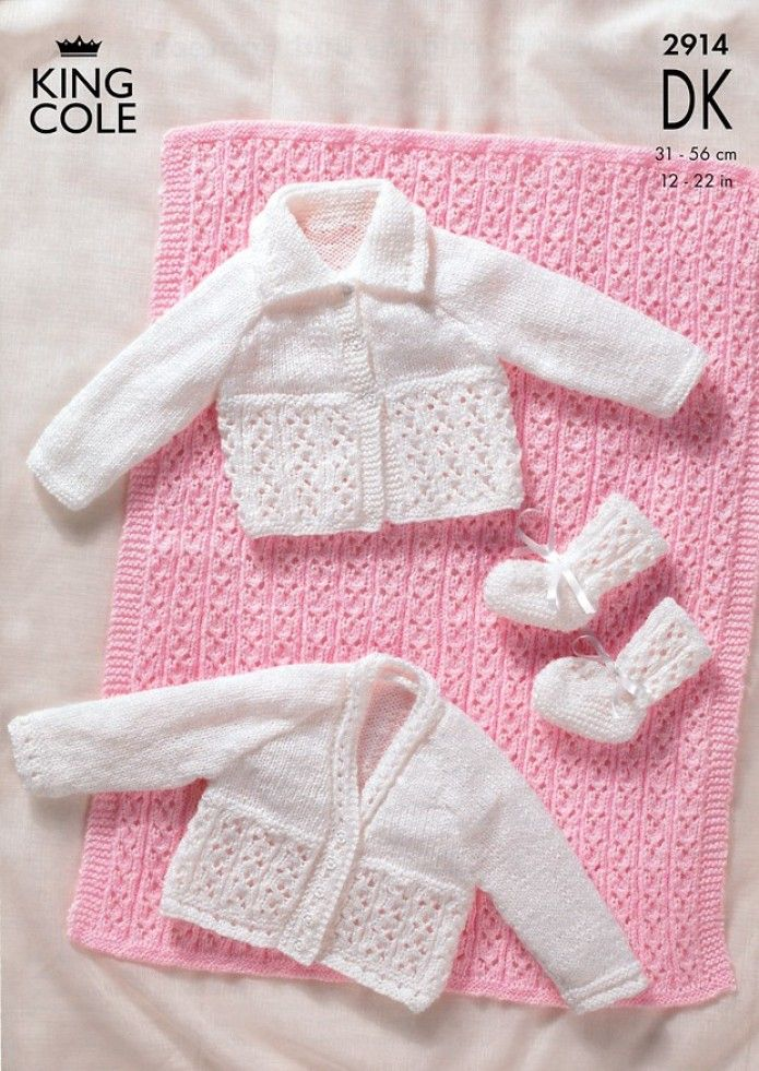 King Cole Baby Pram Cover, Cardigans & Booties Knitting Pattern 2914 ...