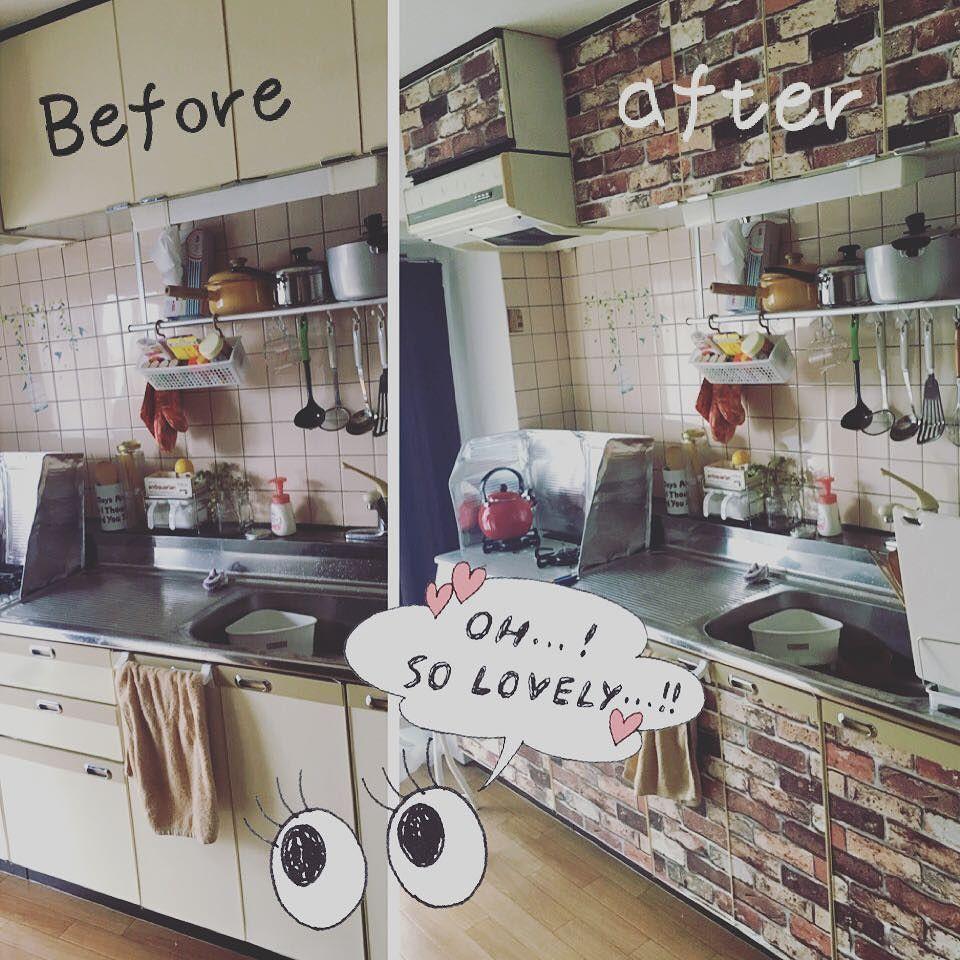 キッチンをぷちdiy 古い感じのキッチンが嫌で 貼って 剥がせる壁紙 を