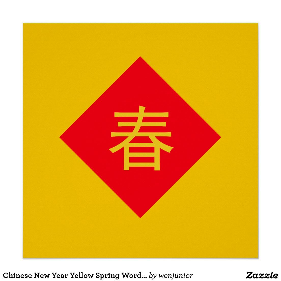 Chinese New Year Yellow Spring Word on Red Holiday Poster | Chinese ...