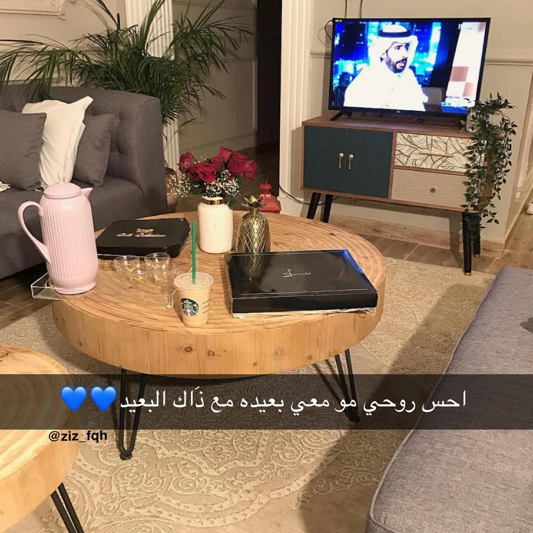 Pin by hmdah on عنايه (With images) Decorating tips