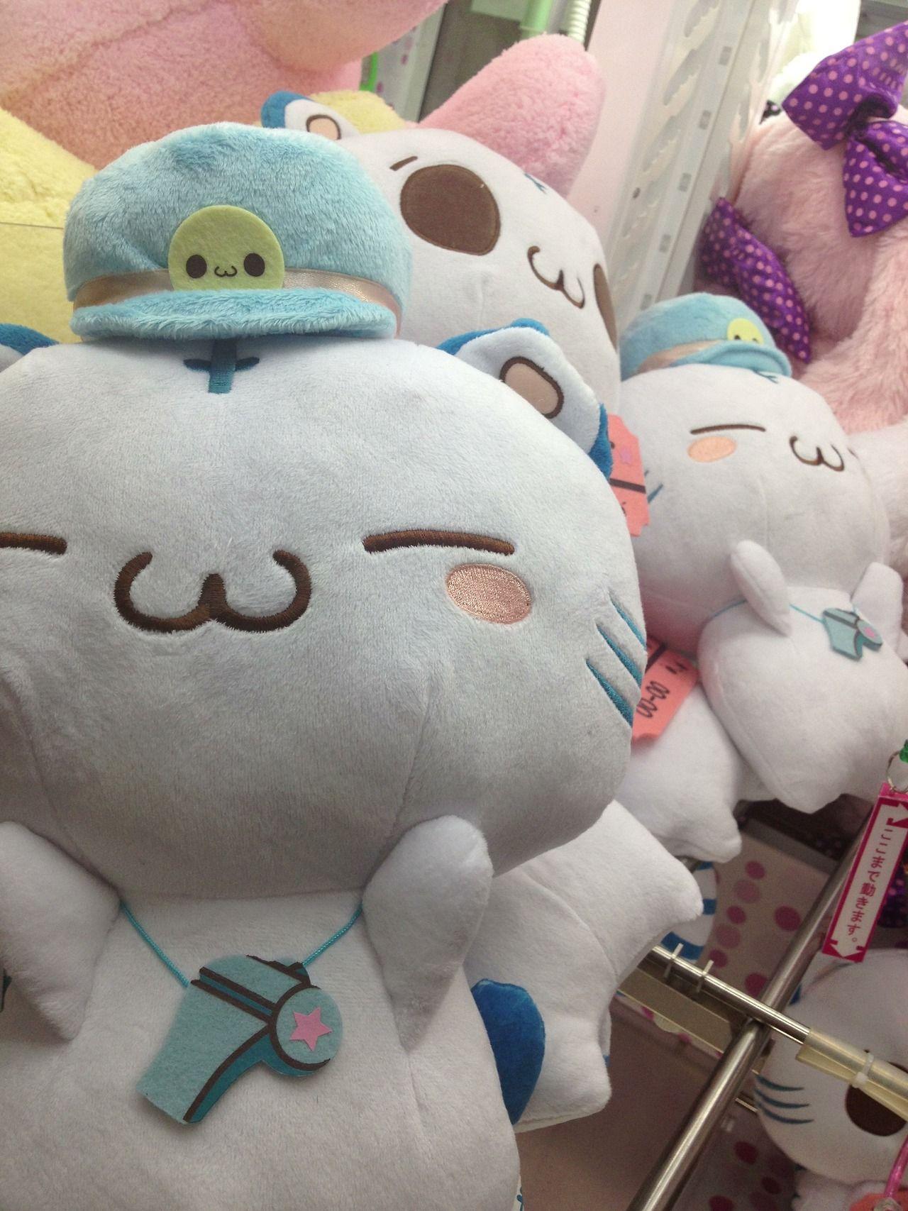 Blippo Kawaii Shop Kawaii plushies, Kawaii plush, Cute plush