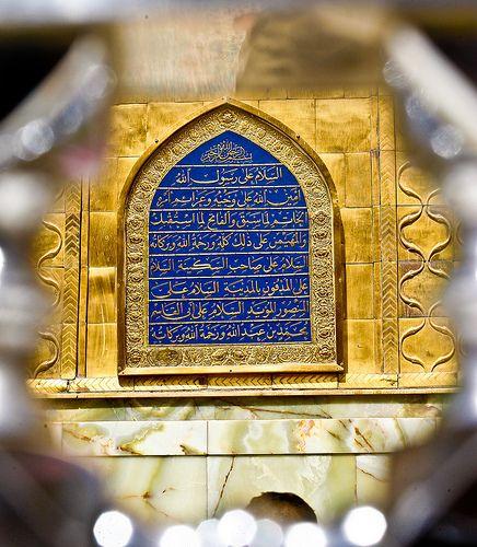 Shrine Of Imam Ali Peace Be Upon Him Iraq Najaf By Rasoul Ali ضريح الامام علي عليه السلام العراق النجف ر Islamic Calligraphy Islamic Art Islamic World