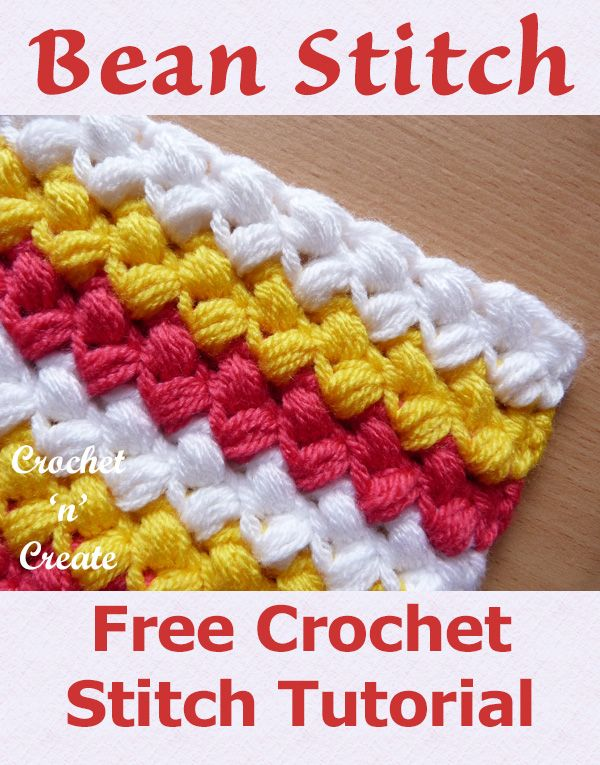 Free Crochet Tutorial Bean Stitch