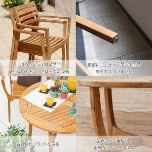 テーブル イス セット 机 椅子 チェア 屋外 家具 天然 木 チーク