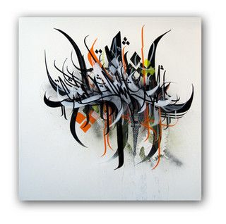 arabic urban style calligraphy by A1one A.k.a Tanha, via Flickr