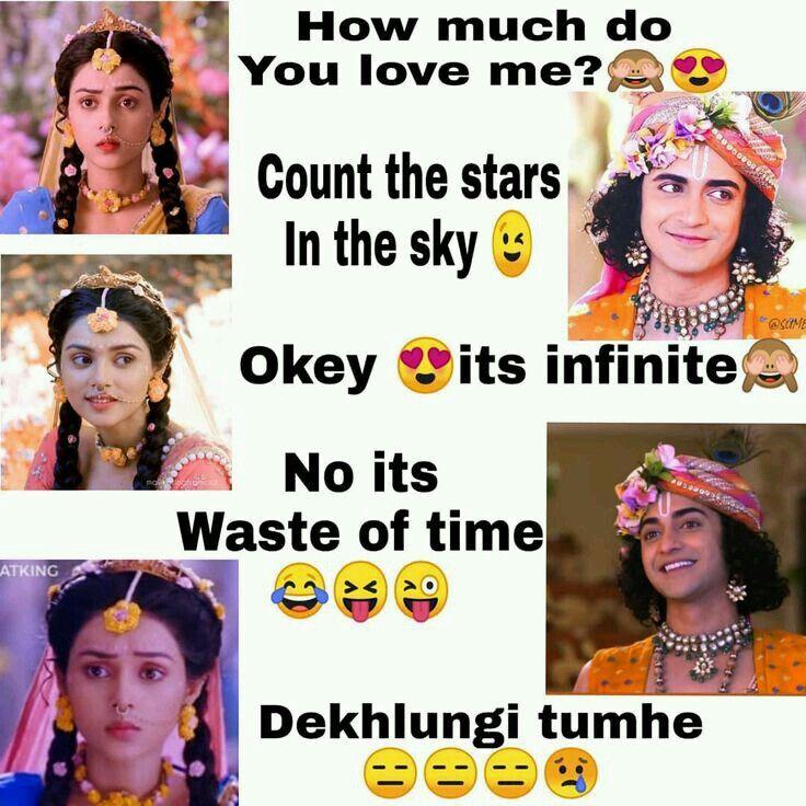 Pin By Meenu Rao On Radha Krishna Funny Jokes Some Funny Jokes Fun Quotes Funny