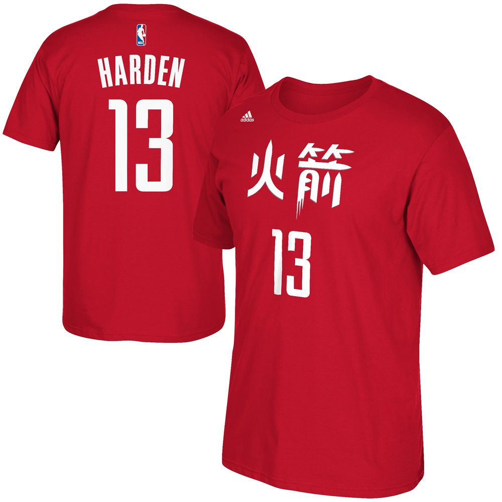 best service 7d1e1 ed0ca Men's Houston Rockets James Harden adidas Red Chinese New ...