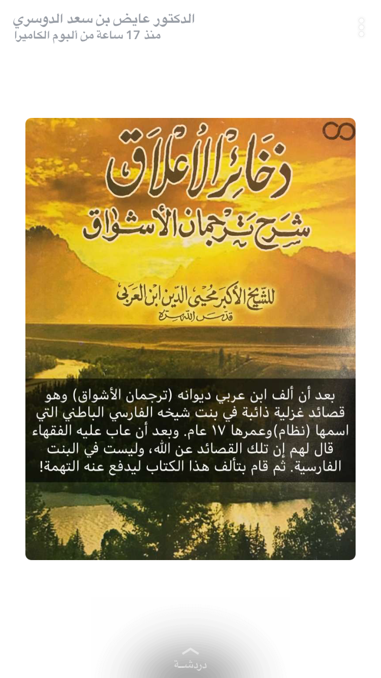Pin By Sabreen Abdo Elsadek On Book Worth Reading Book Worth Reading Worth Reading Books
