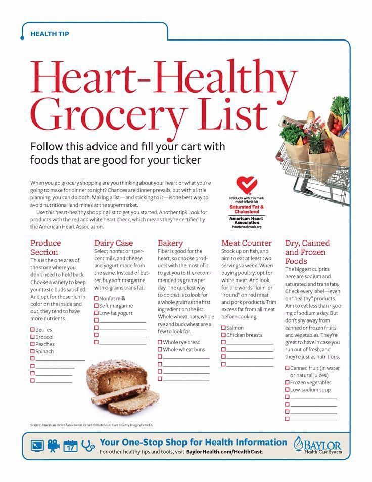 A grocery list to support a #Heart #Healthy diet. I love that! What do you do to support your Health in general? Do you eat healthy? Do you exercise? It all matters! Educate yourself to stay healthy in the future!