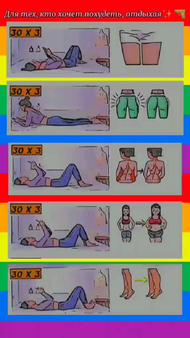 workout during quarantine' pt 2